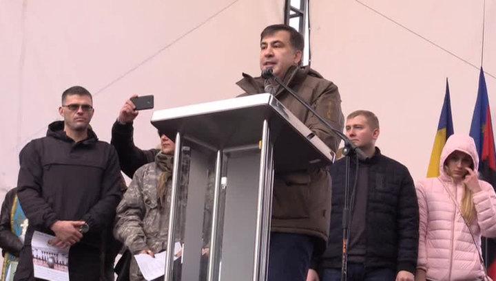 """Саакашвили анонсировал """"народный импичмент"""""""