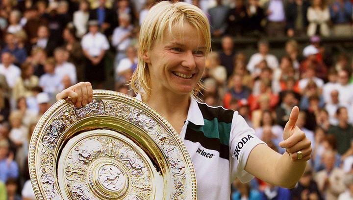 Скончалась Яна Новотна, выигравшая за карьеру сто турниров WTA