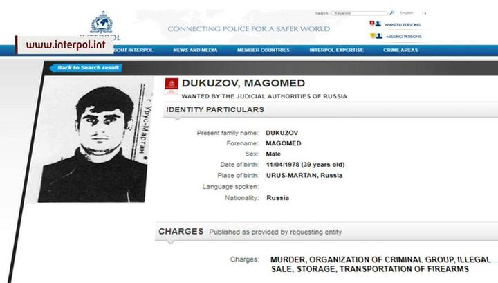 В Киеве схвачен обвиняемый в убийстве Пола Хлебникова