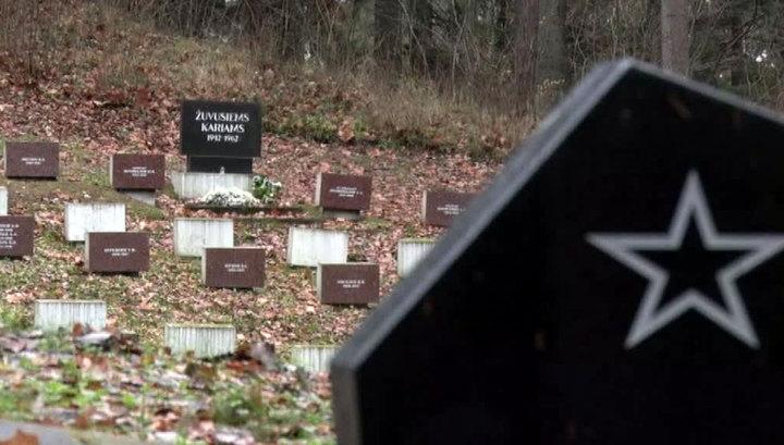 Литовским властям мешают пятиконечные звезды на могилах советских солдат