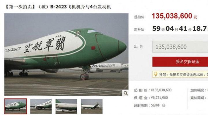 Два авиалайнера впервые в мире продали на интернет-аукционе