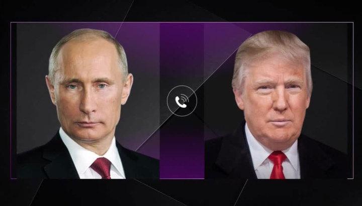 Деловой разговор: Путин и Трамп обсудили острые темы