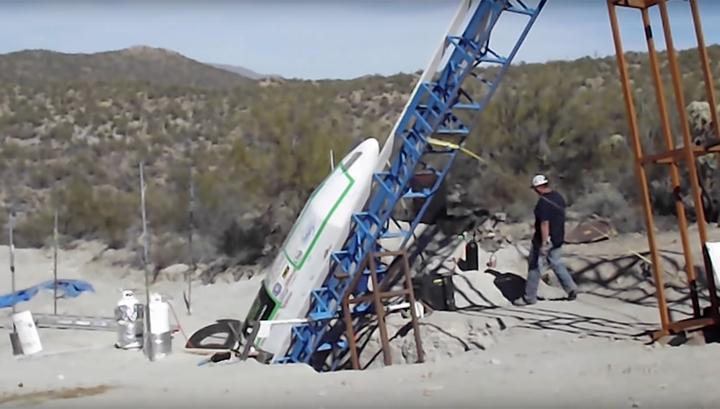 Изобретатель-самоучка взлетит на самодельной ракете во имя плоской Земли
