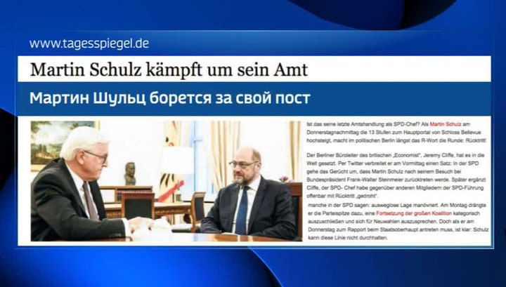 Мартин Шульц готов уйти в отставку