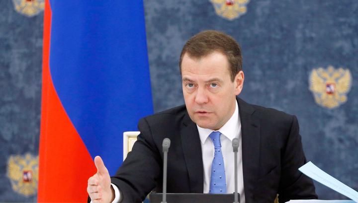 Владимир медведев в контакте [PUNIQRANDLINE-(au-dating-names.txt) 61