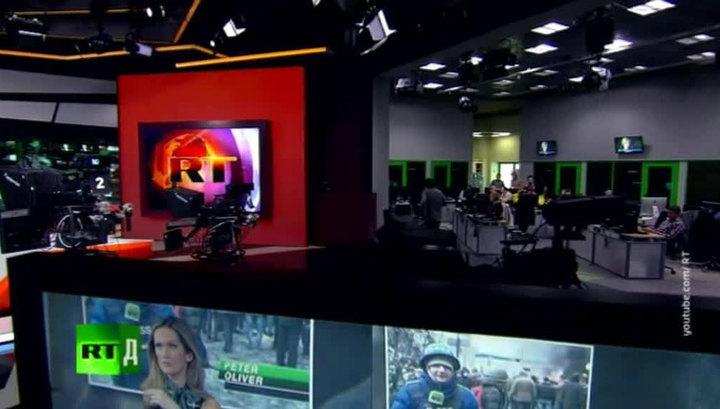 Москва призывает Вашингтон прекратить преследование российской прессы