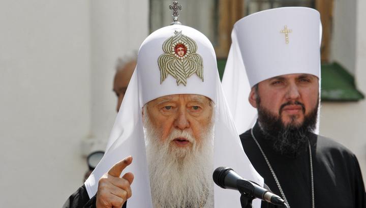 Филарет объявил о воссоздании Украинской православной церкви