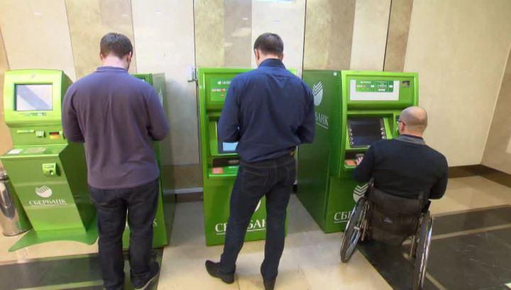 """""""Доступная среда"""": Россия становится более приспособленной для инвалидов"""
