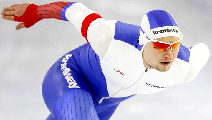 Конькобежец Павел Кулижников победил на этапе Кубка мира
