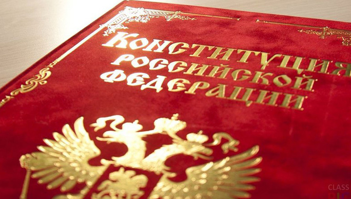 Путин объявил о переносе срока голосования по Конституции