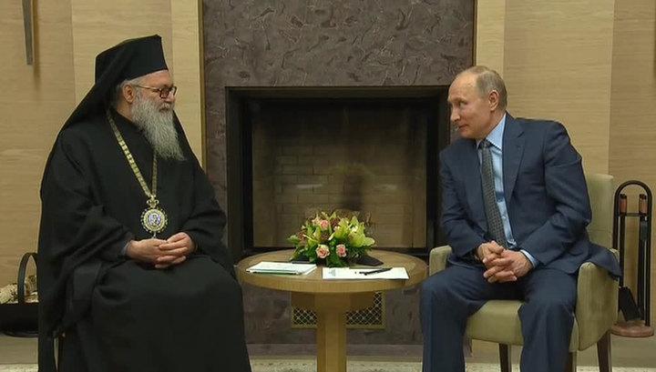 Путин: Российская Федерация внесла главный вклад вразгром террористов вСирии