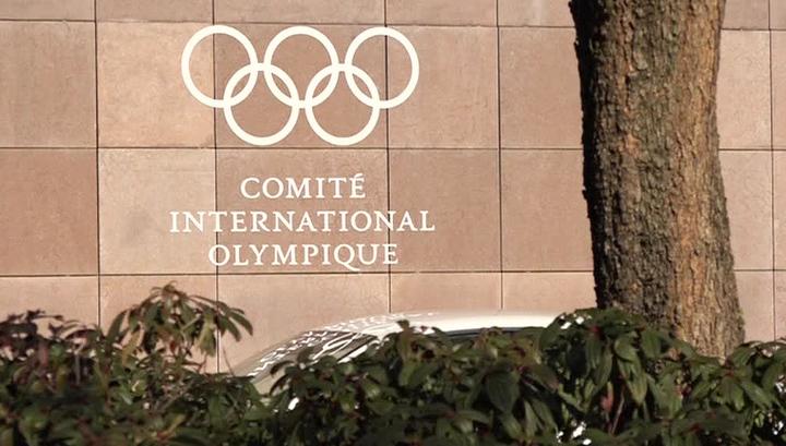 Россия отстранена от Олимпиады-2018