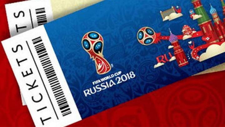 Чемпионат мира-2018. Стартовал второй период второго этапа продаж билетов