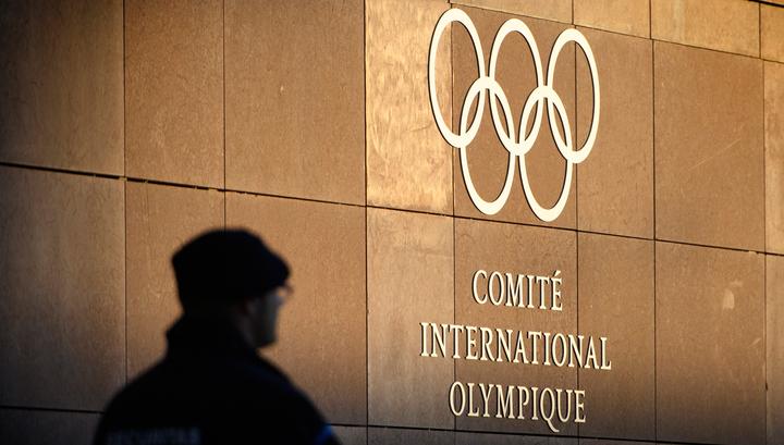 МОК не пригласил двух россиян на Олимпиаду по ошибке