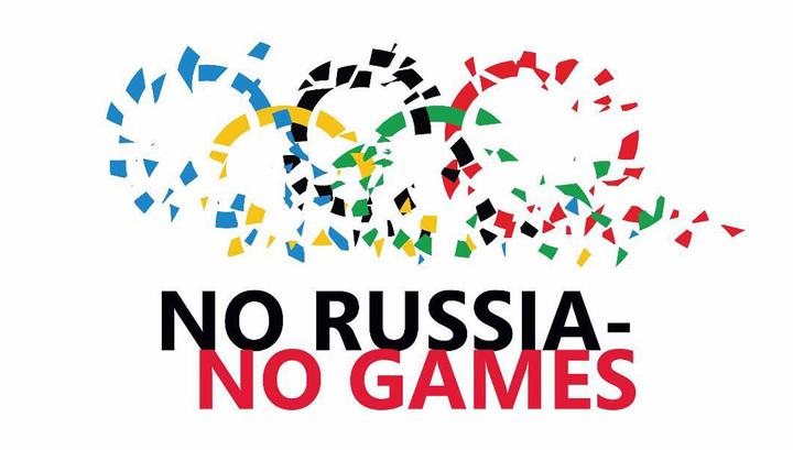 Олимпийцам из России запрещено использовать национальную символику