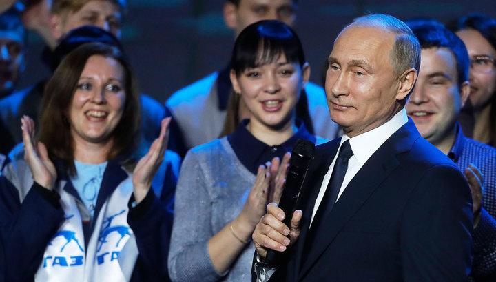Путин объявил о выдвижении своей кандидатуры на выборах президента
