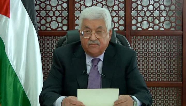Глава Палестины назвал план Трампа заговором