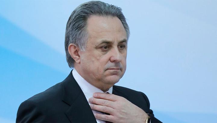 Экс-министр спорта Мутко ушел с поста главы РФС