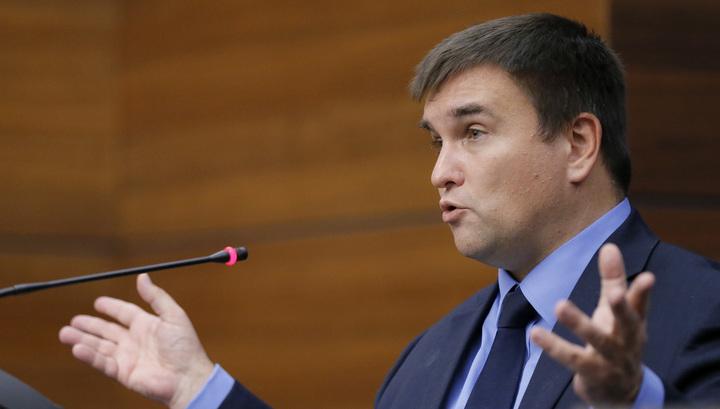 Глава МИД Украины: Киев может разорвать еще 40 соглашений с Москвой