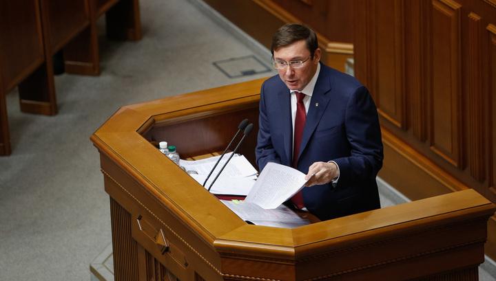 Порошенко вернул прокурору Луценко прошение об отставке