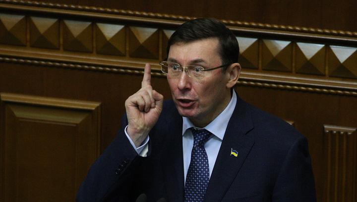 Украинские СМИ: Луценко обиделся на Порошенко и собрался в отставку