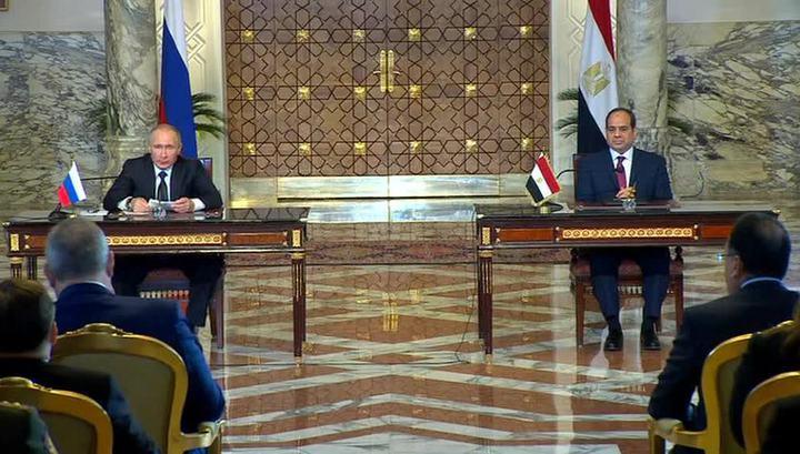Египет пообещали вскоре для полетов из России приоткрыть