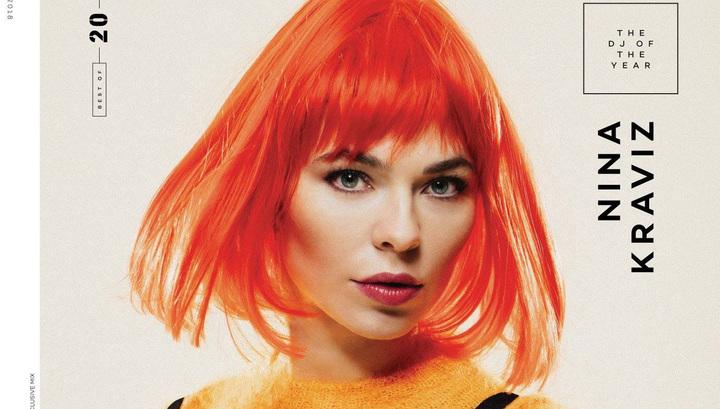 Британский журнал Mixmag признал россиянку Нину Кравиц лучшим диджеем года