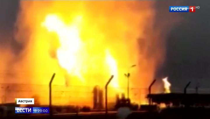 Взрыв в Австрии оставил без газа три европейские страны