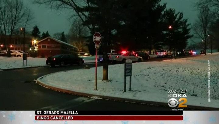 Стрельба в университетском кампусе в Пенсильвании - погибли двое