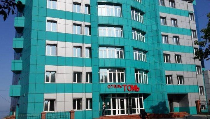 Владивосток гостиницы рядом с аэропортом