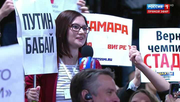 белье автобиография собчак в президенты приобретения термобелья Приобрести