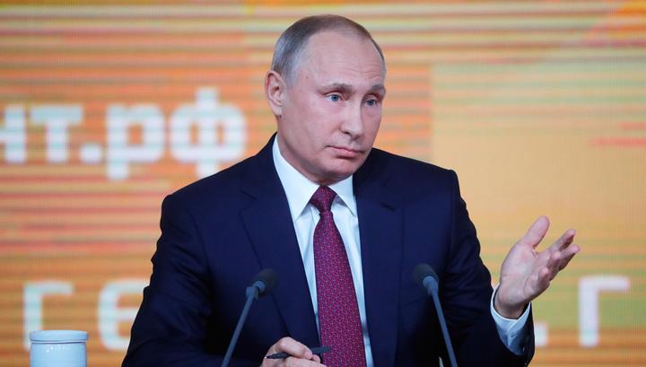 Простить 15 миллиардов: Путин предложил освободить россиян от просроченной задолженности по налогам