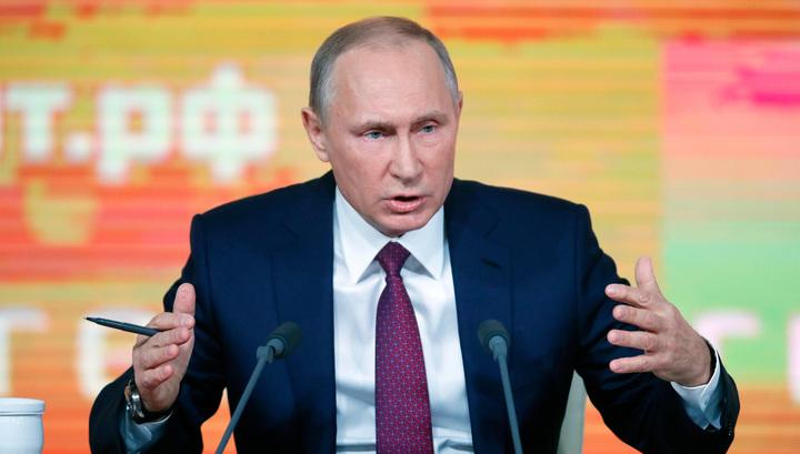Блеф! Путин предложил Польше поискать бомбу,