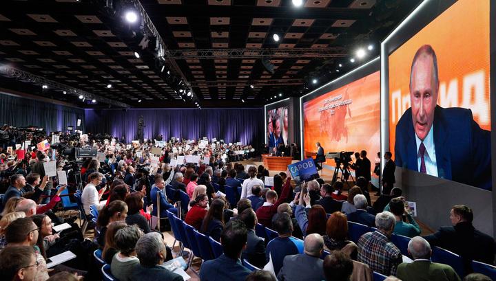 Большая пресс-конференция-2017: 65 вопросов за 3 часа 42 минуты