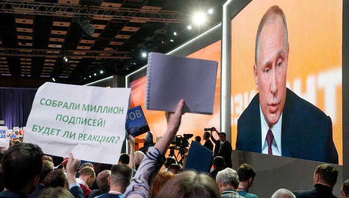 Вмешательство России в американские выборы - шпиономания, считает Путин