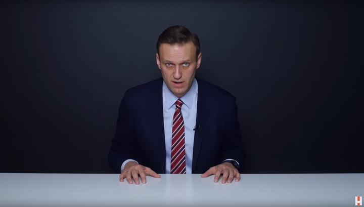Отобрать и поделить: почем сказочная программа Навального
