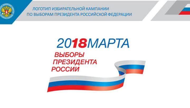 ЦИК отказал Полонскому, Лурье и Навальному в участии в выборах президента
