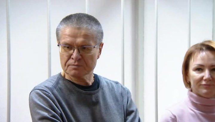 Улюкаев заплатил 130-миллионный штраф