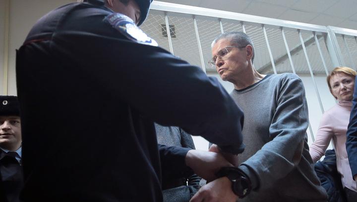 Улюкаев получил 8 лет и 130-миллионный штраф
