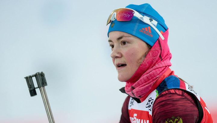 Юрлова-Перхт: отныне Олимпиада для меня больше не является спортом