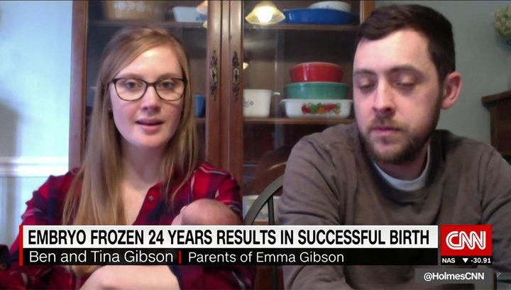 26-летняя американка родила ребенка, зачатого 25 лет назад