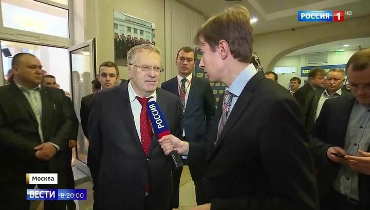 Сенсации не произошло: Жириновский в шестой раз идет в президенты