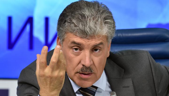 Президиум ЦК КПРФ рекомендовал выдвинуть Грудинина кандидатом в президенты