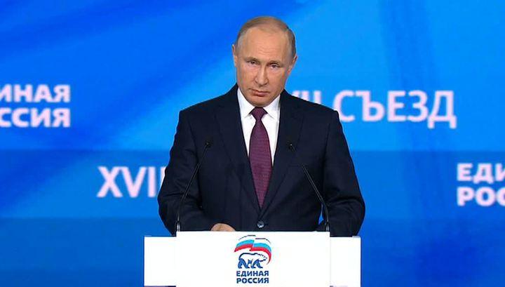 Путин: Россия постоянно развивает свою политическую систему