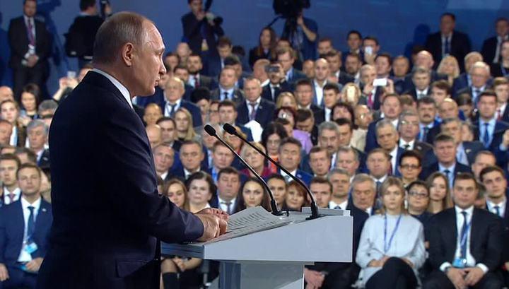 Путин: чиновничья коррупция и беззаконие угрожают стабильности России