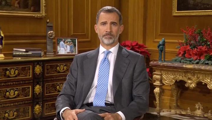 Король Испании Филипп VI: ситуация в Каталонии не приведет к конфронтации