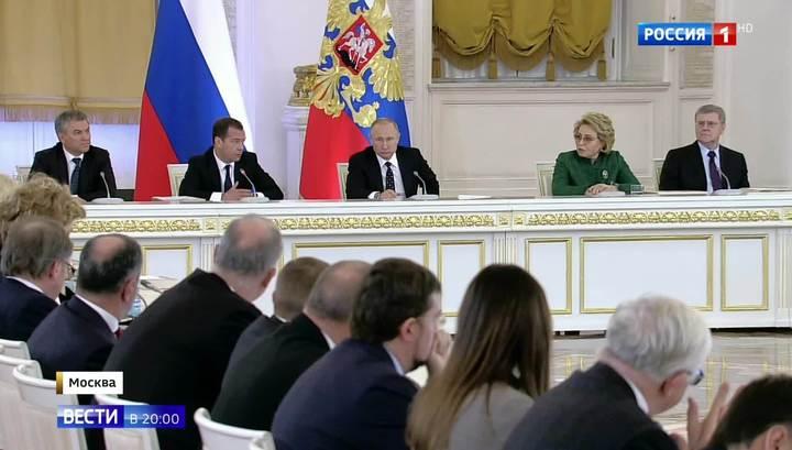 """""""Кому даете заработать?"""" Путин жестко спросил с губернаторов"""