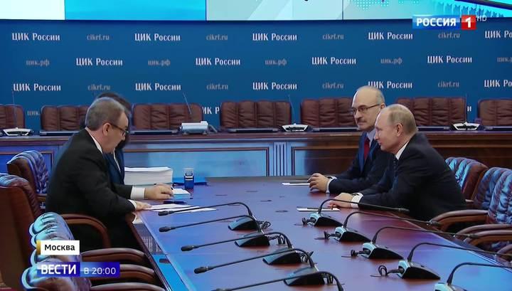 Документы Путина в ЦИК составили 676 листов