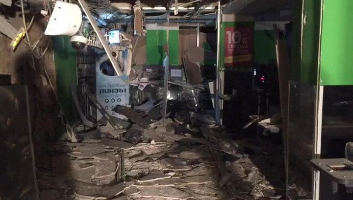 Картинки по запросу взрыв в перекрестке на кондратьевском