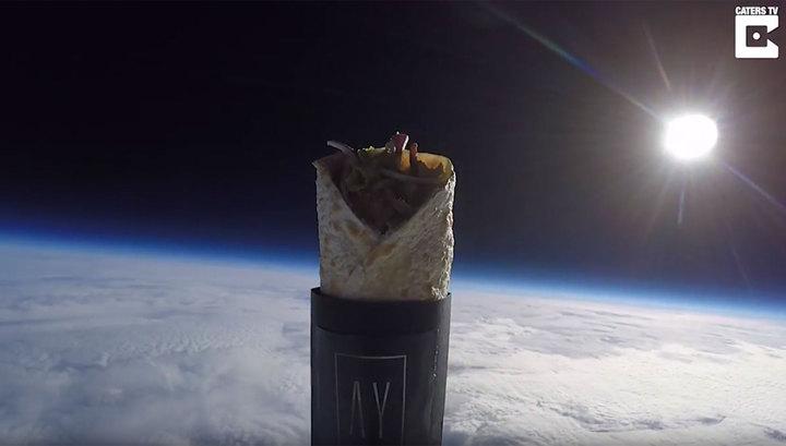 Сотрудники сети швейцарских кафе запустили в космос шаурму. Видео